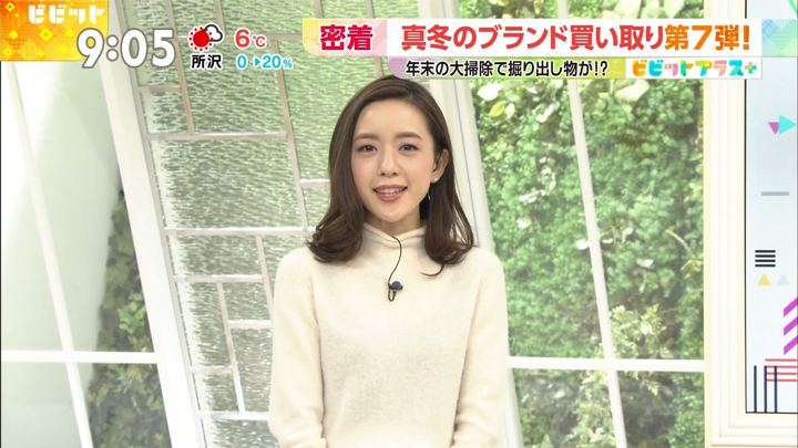 2018年01月24日古谷有美の画像20枚目