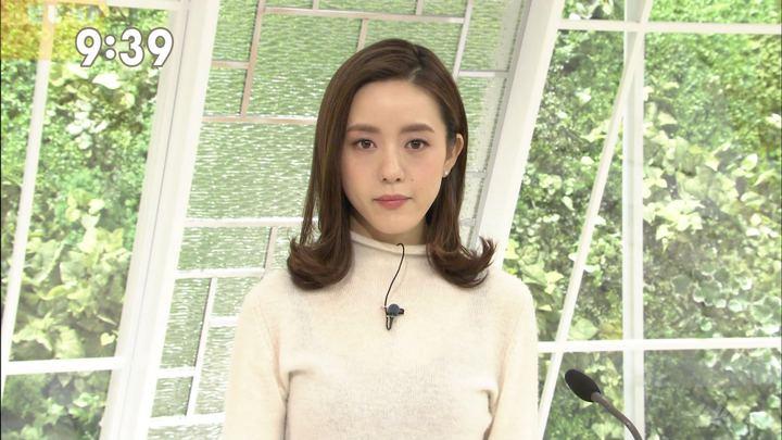 2018年01月24日古谷有美の画像22枚目