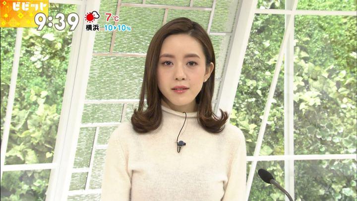 2018年01月24日古谷有美の画像23枚目