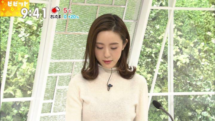 2018年01月24日古谷有美の画像24枚目