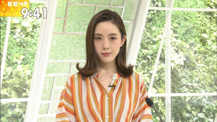 2018年01月30日古谷有美の画像13枚目