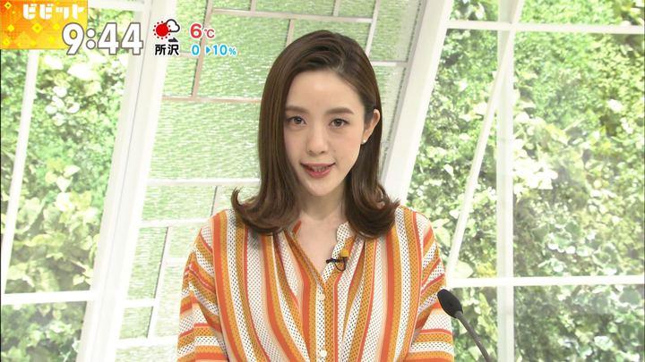 2018年01月30日古谷有美の画像16枚目