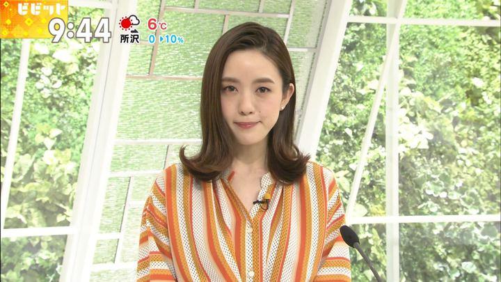 2018年01月30日古谷有美の画像17枚目