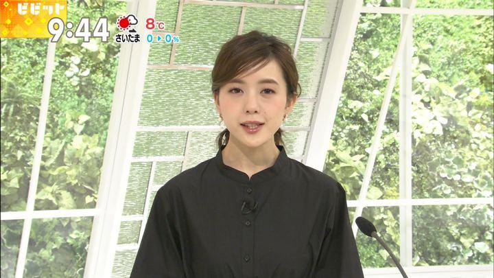 2018年01月31日古谷有美の画像12枚目
