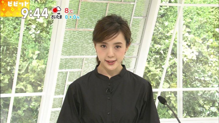 2018年01月31日古谷有美の画像13枚目