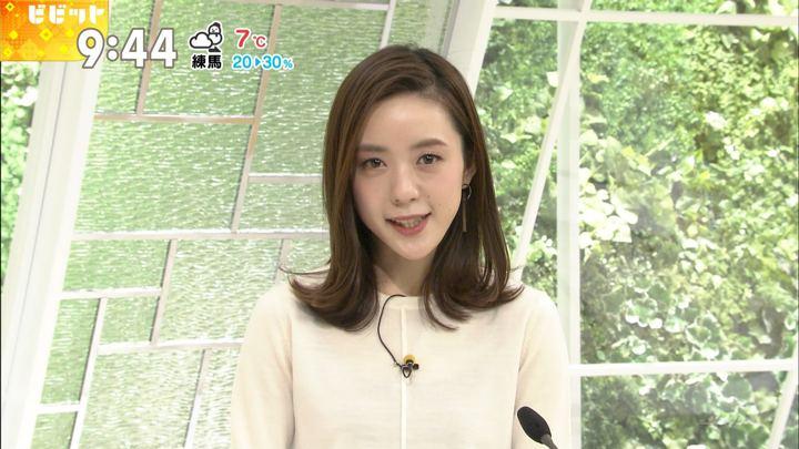 2018年02月01日古谷有美の画像16枚目