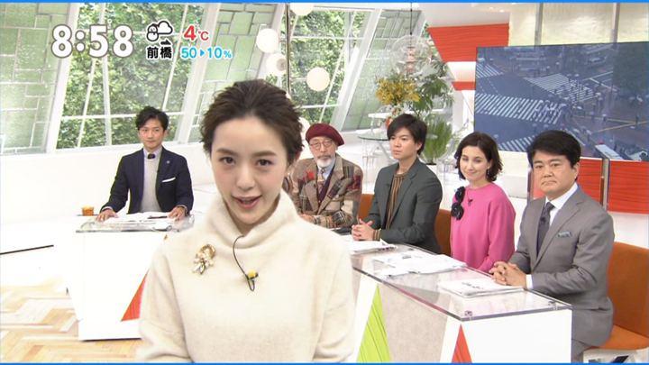 2018年02月02日古谷有美の画像06枚目