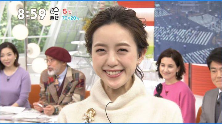 2018年02月02日古谷有美の画像08枚目
