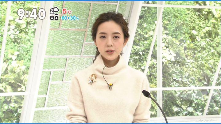 2018年02月02日古谷有美の画像14枚目
