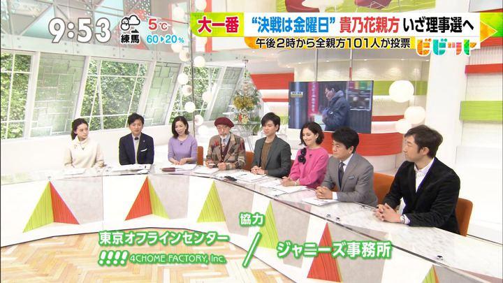 2018年02月02日古谷有美の画像19枚目