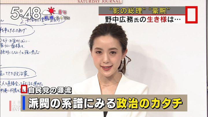2018年02月03日古谷有美の画像06枚目