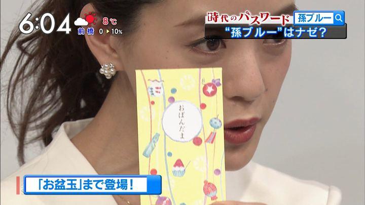 2018年02月03日古谷有美の画像11枚目