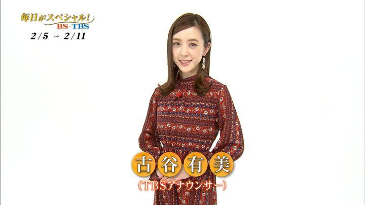 2018年02月03日古谷有美の画像14枚目