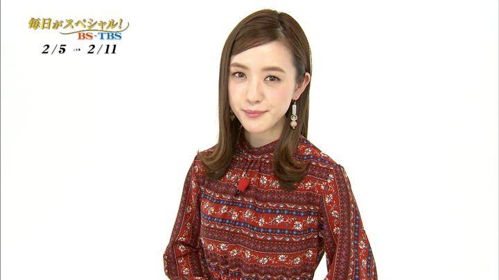 2018年02月03日古谷有美の画像16枚目