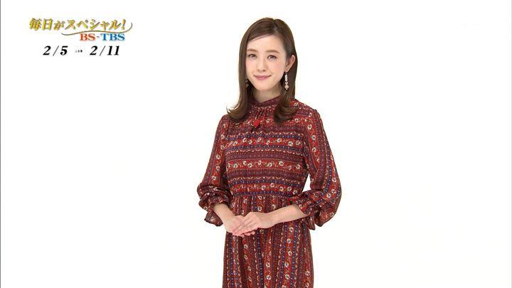 2018年02月03日古谷有美の画像19枚目
