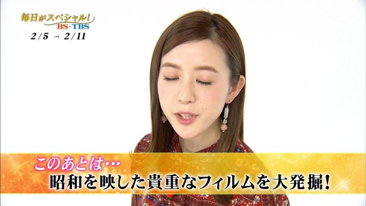 2018年02月03日古谷有美の画像22枚目