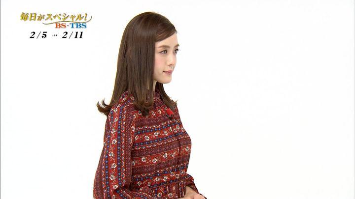 2018年02月03日古谷有美の画像24枚目