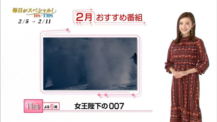 2018年02月03日古谷有美の画像30枚目