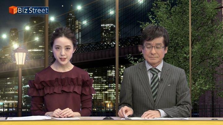 2018年02月03日古谷有美の画像35枚目
