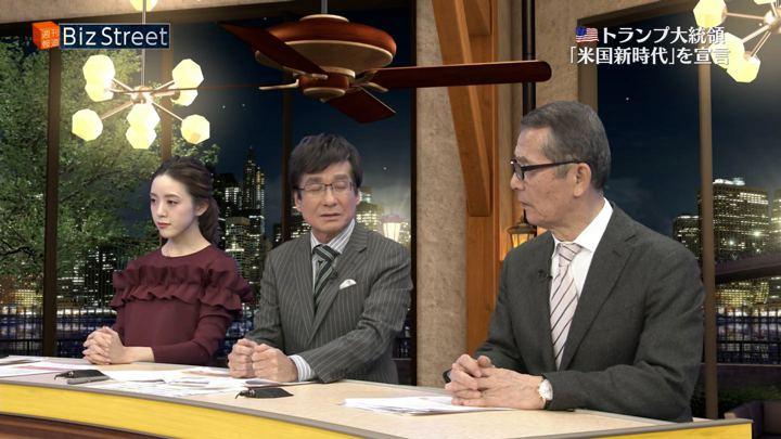 2018年02月03日古谷有美の画像37枚目