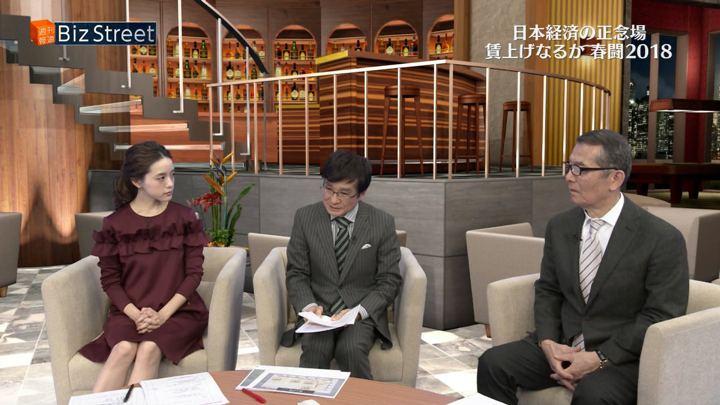 2018年02月03日古谷有美の画像39枚目
