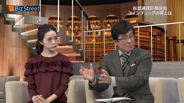 2018年02月03日古谷有美の画像45枚目