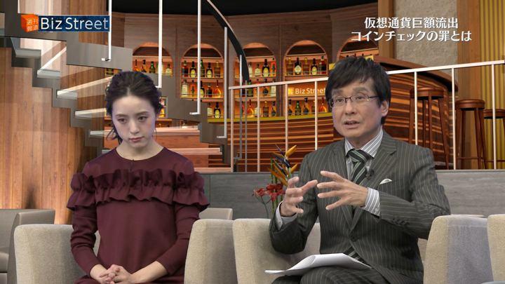 2018年02月03日古谷有美の画像47枚目
