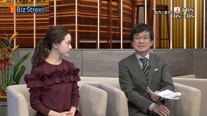 2018年02月03日古谷有美の画像53枚目
