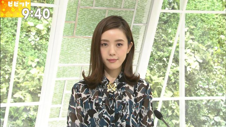 2018年02月05日古谷有美の画像13枚目