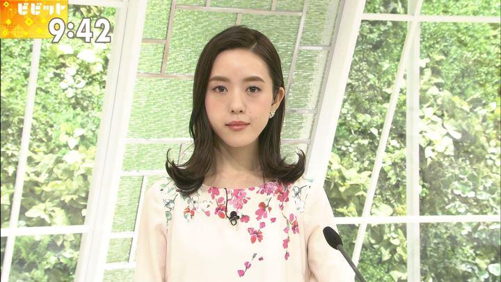 2018年02月06日古谷有美の画像11枚目