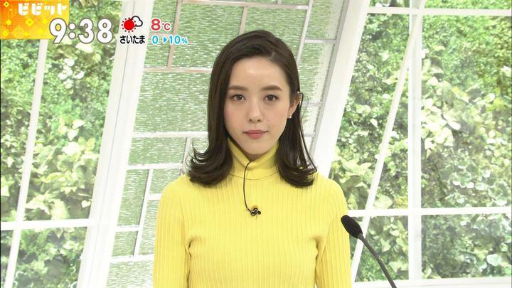 2018年02月07日古谷有美の画像16枚目