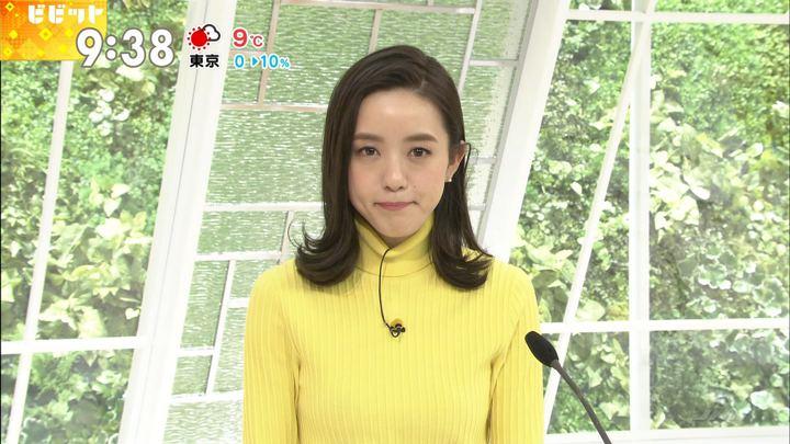 2018年02月07日古谷有美の画像18枚目