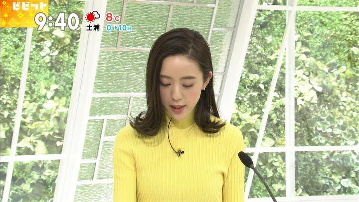 2018年02月07日古谷有美の画像19枚目