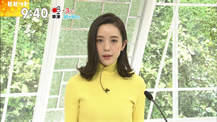 2018年02月07日古谷有美の画像20枚目