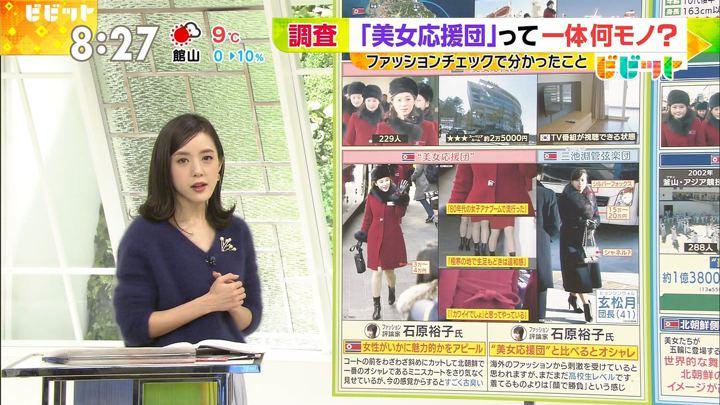 2018年02月08日古谷有美の画像04枚目