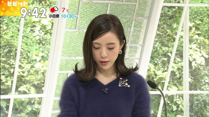 2018年02月08日古谷有美の画像13枚目