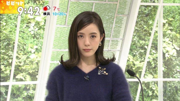 2018年02月08日古谷有美の画像14枚目