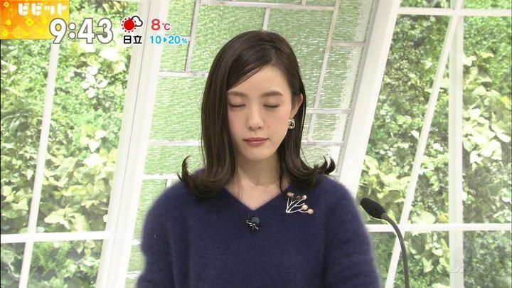 2018年02月08日古谷有美の画像15枚目