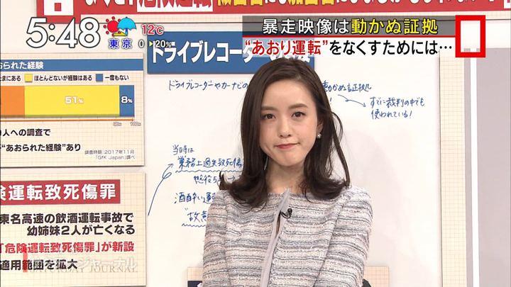 2018年02月10日古谷有美の画像09枚目