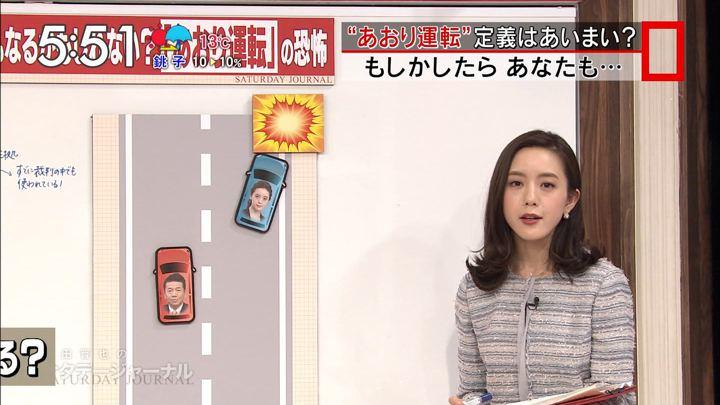 2018年02月10日古谷有美の画像11枚目