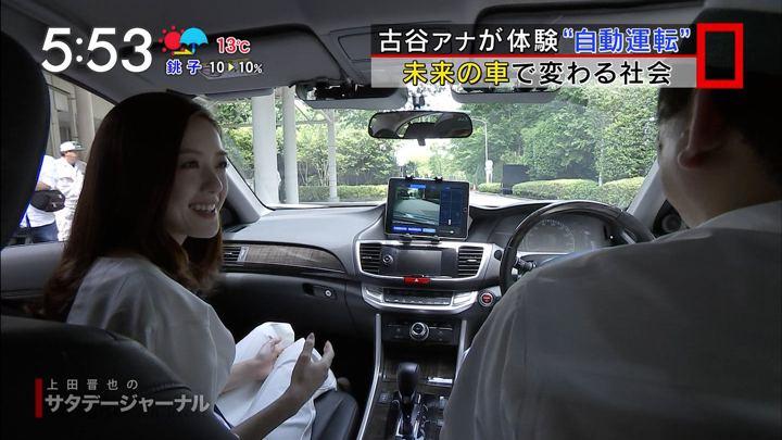 2018年02月10日古谷有美の画像14枚目