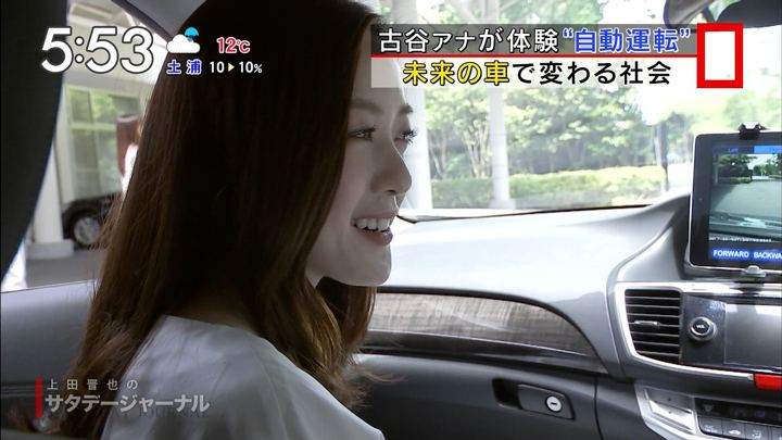 2018年02月10日古谷有美の画像15枚目