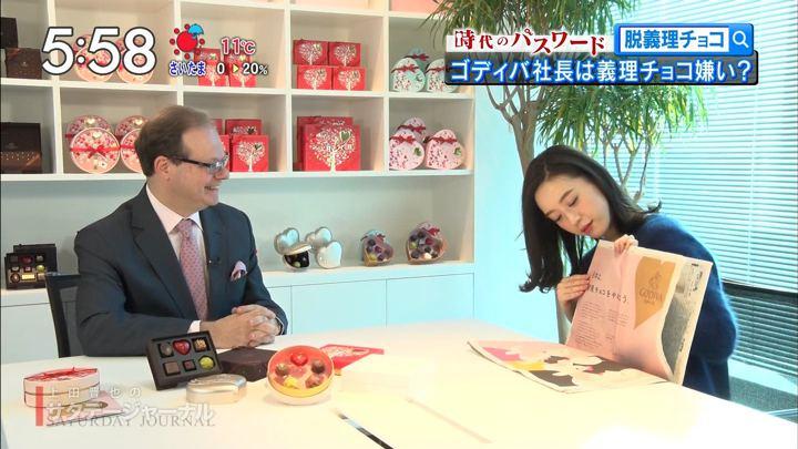 2018年02月10日古谷有美の画像23枚目