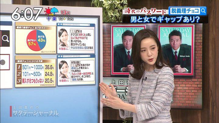 2018年02月10日古谷有美の画像27枚目