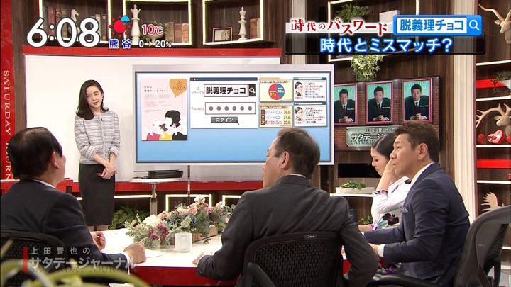 2018年02月10日古谷有美の画像28枚目
