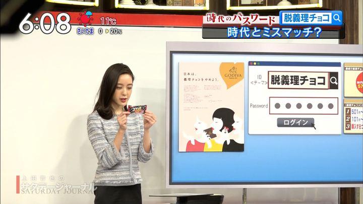 2018年02月10日古谷有美の画像29枚目