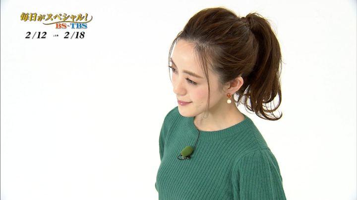 2018年02月10日古谷有美の画像32枚目