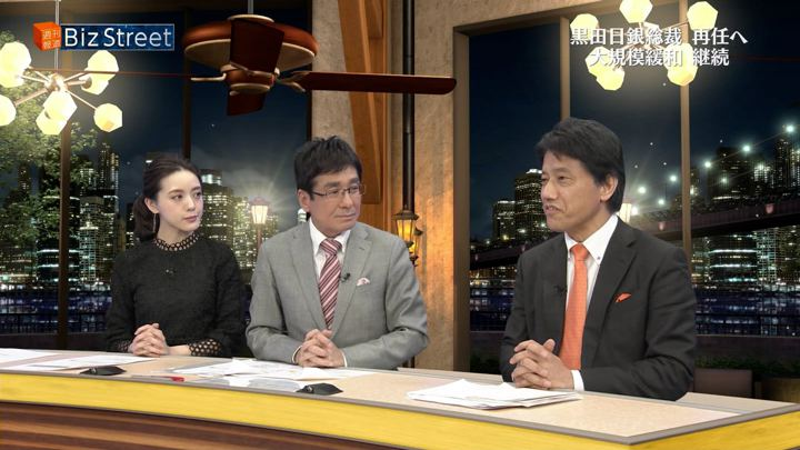 2018年02月10日古谷有美の画像47枚目