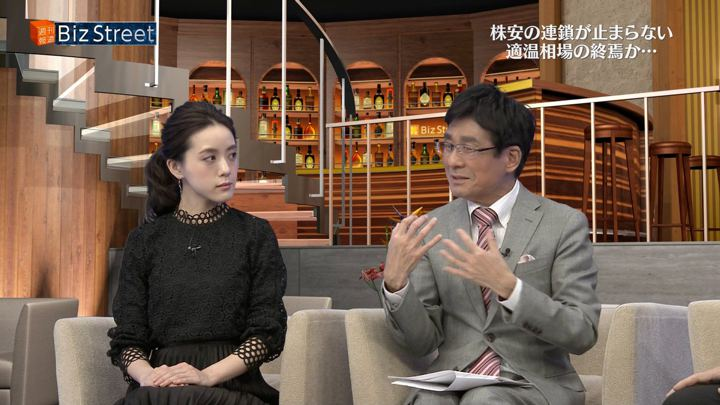 2018年02月10日古谷有美の画像48枚目