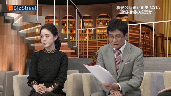 2018年02月10日古谷有美の画像49枚目